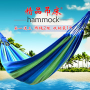 Hammock, outdoor, single, double thick canvas, indoor swing, student dormitory, camping hammock, anti rollover