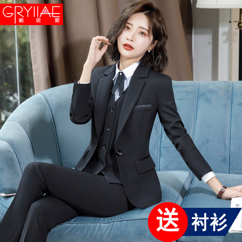 Suit high-end professional suit womens dress fashion temperament goddess Fan workplace work clothes womens autumn and winter suits