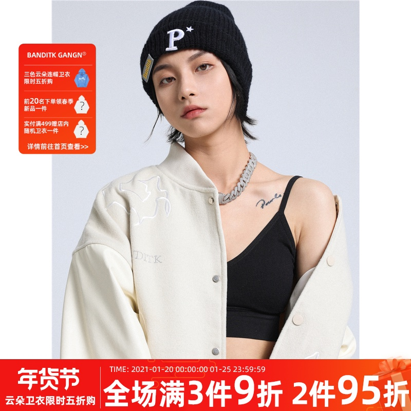 BANDITK GANGN hair stitched pu leather baseball shirt embroidered hot diamond tide men and women Vibe wind white coat