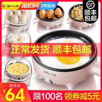 Bear omelette egg cooker egg steamer Mini plug-in automatic power-off breakfast machine small frying pan artifact