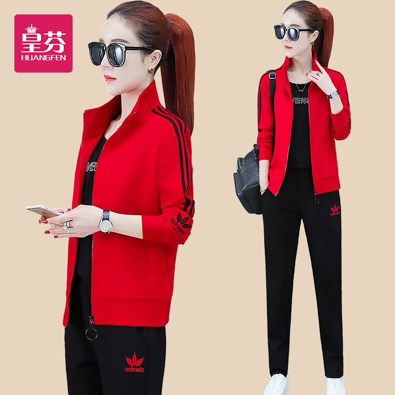 Casual sportswear suit womens spring and autumn 2021 new fashion size womens thick T-shirt three-piece set tide card