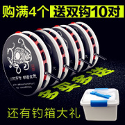 Tie line fishing fishing line set convenient product main line line hook combination full set of fishing activities