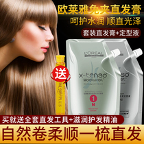 Paris Les Dia straight 髮 comb straight clip-free softener straightener home softener does not permanently shape hot 髮 water
