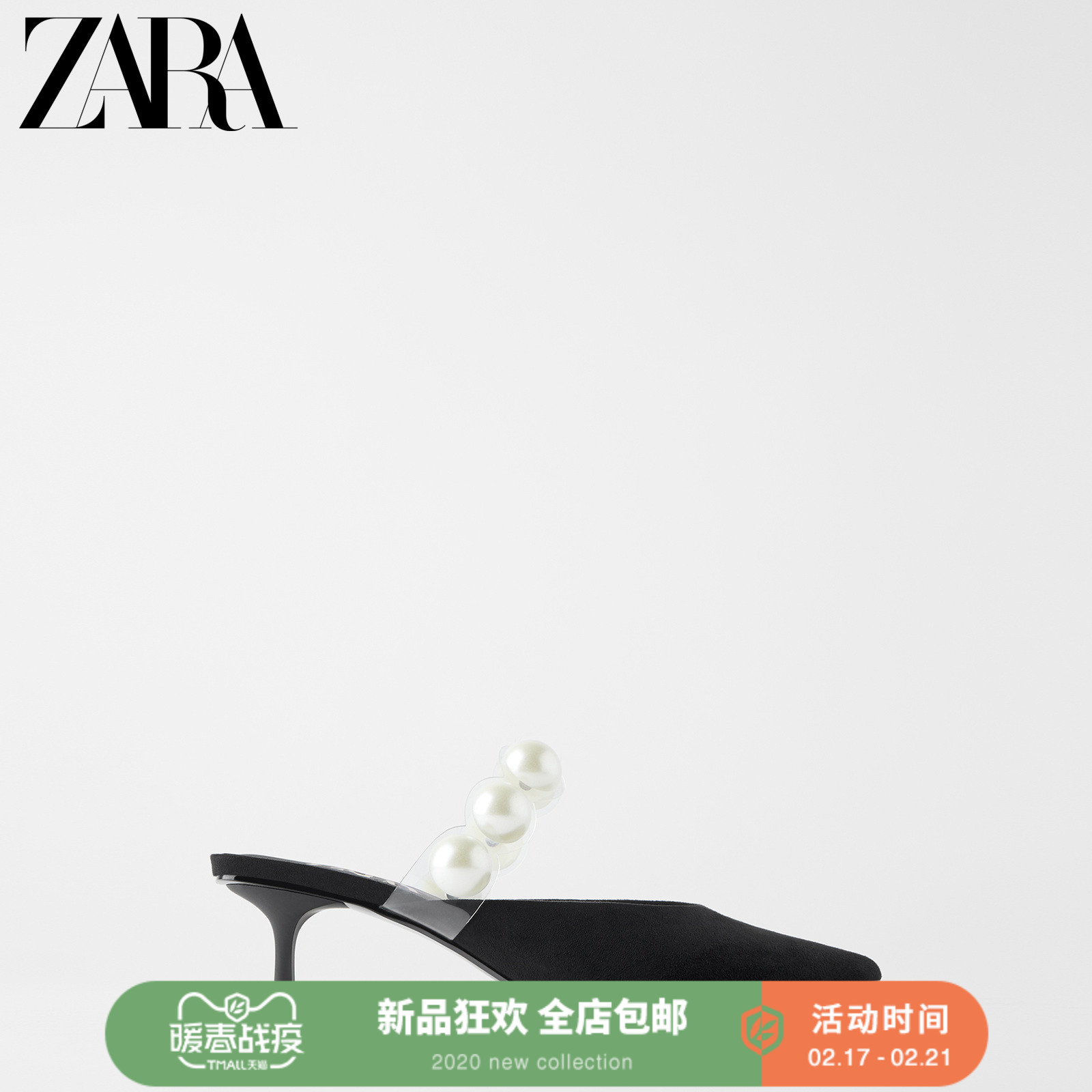 Zara new women's shoes black artificial pearl with stiletto heels and Mueller shoes 12801510040