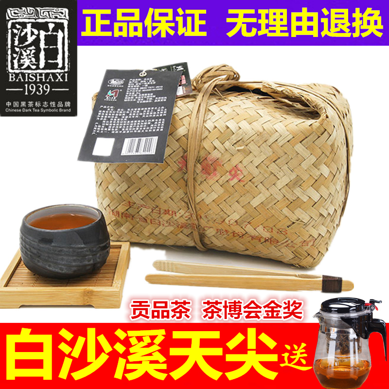 Black Tea Hunan Anhua Black Tea Genuine Baishaxi Tianjian Tea 1kg Class I Special Traditional Rosin Bulk Gong Tea