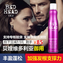 United States imports TIGI superstar hair root fluffy spray men and women hair styling abundance of care Pompon water