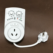 Refrigerator 10A Socket Timer Three-hole Socket Time Controller Controls Switch by Time Delay Interval