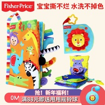 Fisher 0-1 years old baby cloth book Ring Ring book three-dimensional early childhood baby tail book can bite ring paper torn toys