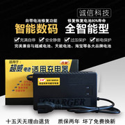 Electric vehicle battery charger 48V12AH60V20AH72V30AH64V36 for the new Emma Yadi