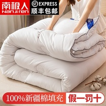 The Antarctic people Xinjiang cotton quilt is the core thickening warm quilt spring and autumn is the winter cotton cotton cotton bedding