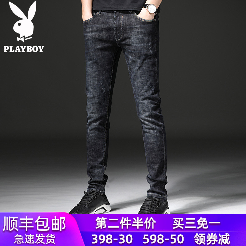 Playboy spring jeans men's fashion brand all-around slim fit pants men's trousers casual Korean Trend