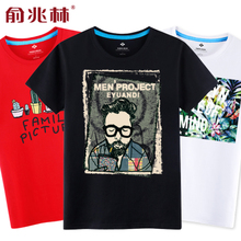 Summer men's half-sleeved trend t桖 summer cotton clothes students loose large size round neck short-sleeved t-shirt male tide