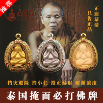 A you Thai Buddha brand temple cover the face of the Buddha will fight the transport of money to help the cause of peace and wealth Genuine necklace pendant