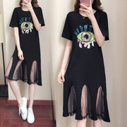 2017 east gate of the new Korean women's eyes short sleeved dress WYT8263 hem stitching sequins.