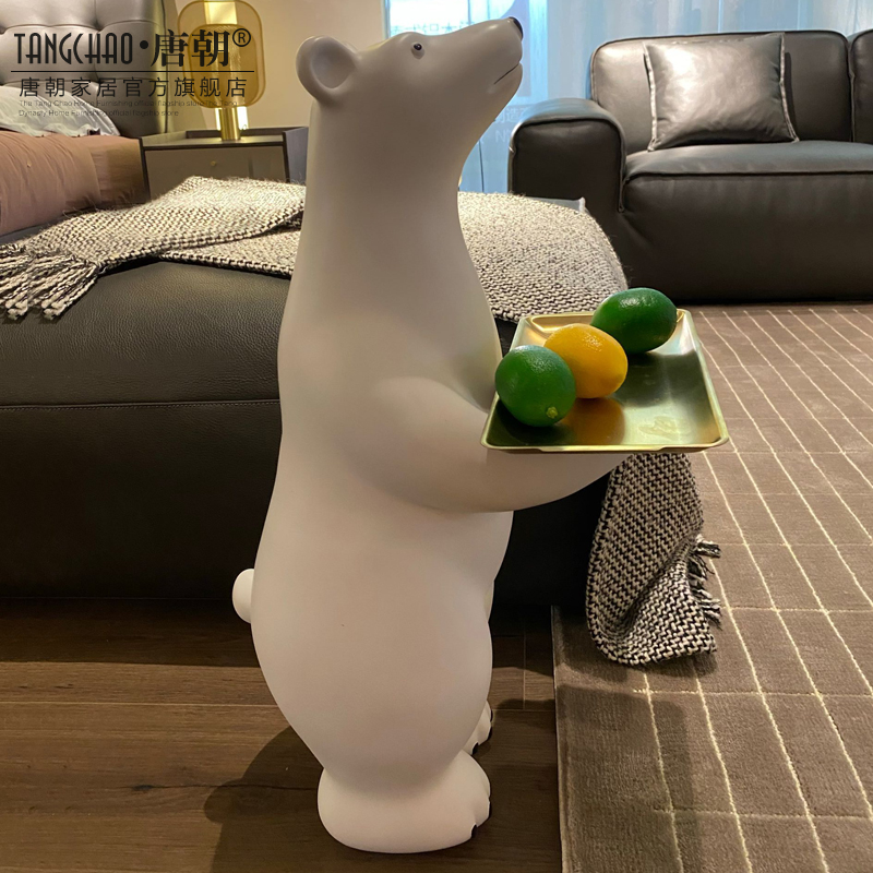 Creative Polar Bear Large Floor Decoration Living Room TV Cabinet Entrance Tray Home Decoration Housewarming New Home Gift