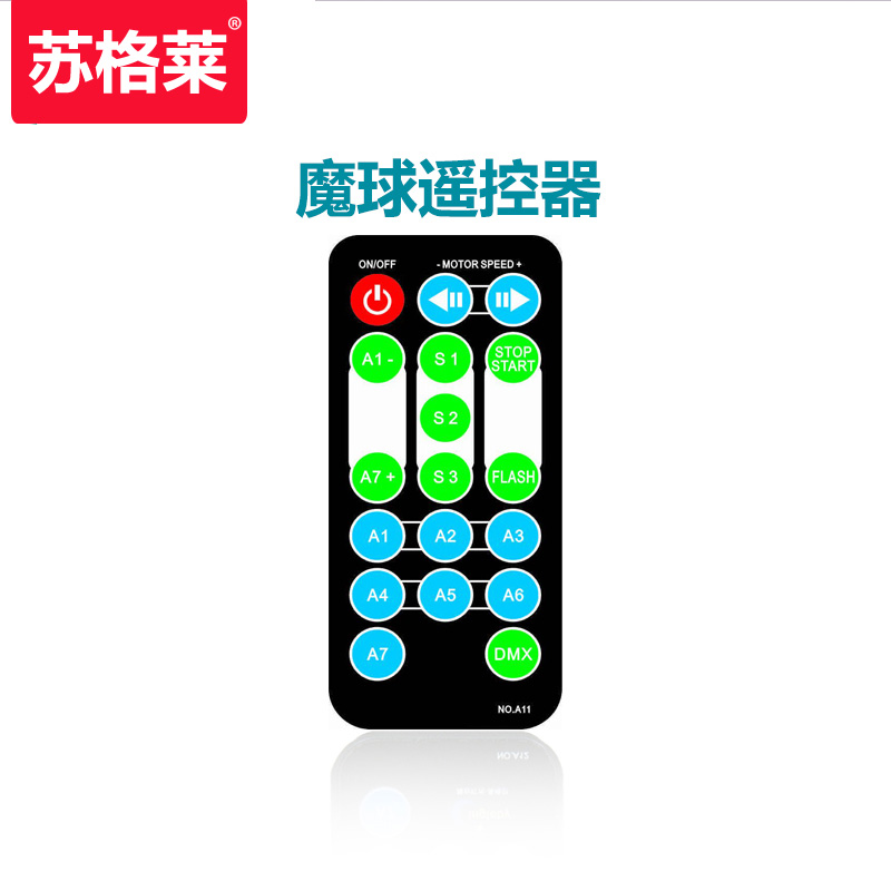 6/8/9 color magic ball laser lamp remote controller for our products
