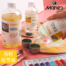Marley oil painting tomodonic oil non-tasted sofyou diluent pigment pen wash pen liquid 500ML oil painting material tool