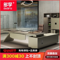 Simple modern office furniture old table president table manager corner desk chair combination large class leader table