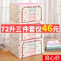 Vêtements boîte de rangement tissu finition boîte oxford Tissu en acier vêtements boîte de rangement armoire boîte de rangement pliage sac