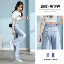 High-waisted jeans womens summer thin spring autumn 2021 New straight loose slim small man wide leg pants