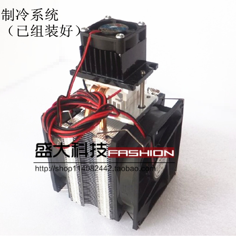 [The goods stop production and no stock]DIY Refrigerator Semiconductor Refrigerator Complete Refrigerator Module Cooling Equipment 12V Semiconductor Refrigerator