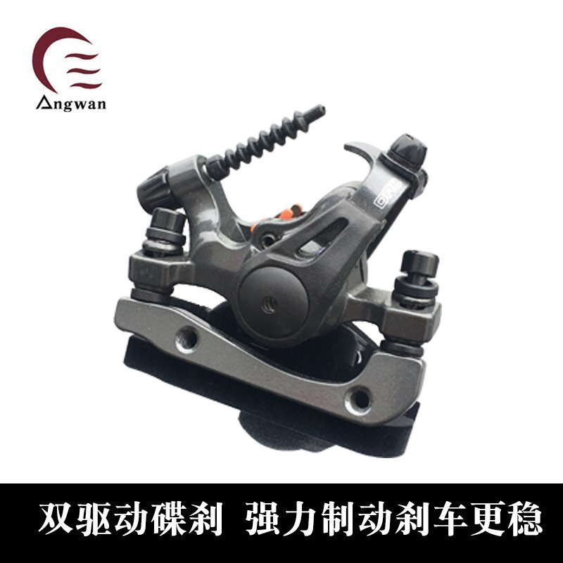 Double-drive mechanical disc brake front and rear disc brake for mountain bicycle
