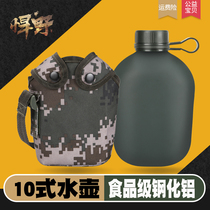 10-type military pot camouflage kettle insulation high-capacity mountain outdoor water cup troops portable field marching pot aluminum.