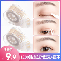 Net red double eyelid paste invisible natural Mesh Mesh yarn fiber styling cream lace artifact men and women dedicated