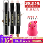 2 installed double rod high light light & Shadow Concealer V stereo face nose shadow powder silkworm pen cream