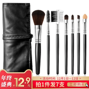 Makeup Brush Set makeup brush set beauty tool for beginners brush full Eyeshadow brush powder brush eyelash brush