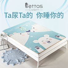 Baby Diaper Cushion Newborn Baby Articles Waterproof and Air-permeable Washable Super Large Menstrual Aunt Leak-proof Meter Pure Cotton