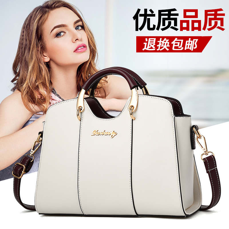 Bag female 2018 new Korean version of the tide fashion ladies handbags simple wild shoulder slung middle-aged mother bag