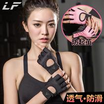 Sports fitness gloves women anti-slip half finger wrist protection mens equipment training yoga exercise to prevent the iron 槓