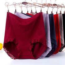 200 pounds postpartum high waist belly lift hip Modell large size underwear women fat mm tight bent red pants