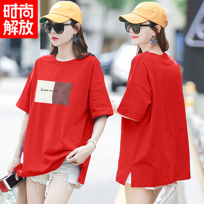 Pure cotton medium long short sleeve T-shirt women's loose Korean half sleeve spring top summer fashion 2020 new ins trend