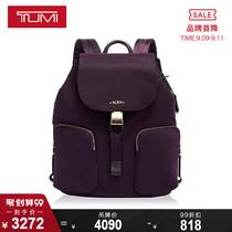 TUMI Toming Voyageur series convenient buckle casual ladies shoulder 揹 bag