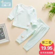 Baby underwear set during the spring and autumn winter autumn children underwear pajamas boy newborn female baby autumn cotton clothes