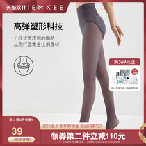 (11.1 0 oclock to rob) Yuxi plastic stockings autumn and winter underpants anti-hook wire pantyhose to close the belly