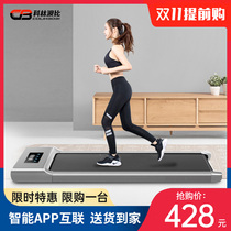 Colin Bobby flatbed walker home small indoor ultra-mute stack electric treadmill fitness dedicated