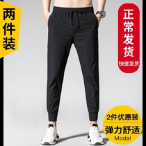 2020 new casual pants male trend Korean version of the beam foot nine pants wild sports pants Tide brand Small Foot Guard pants