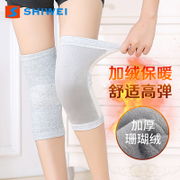 A sports equipment for male and female fitness professional basketball running warm winter thick meniscus Leggings