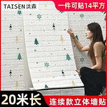 Papier peint auto-adhésif 3d en trois dimensions mur autocollant mousse brique étanche à lhumidité papier peint Chambre chaud fond mur net rouge décoration