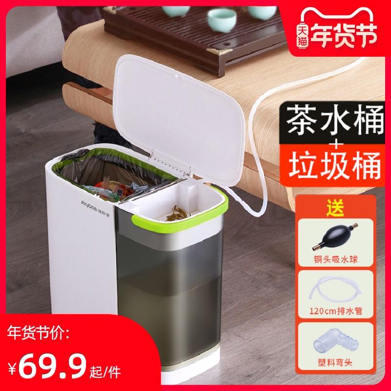 Tea bucket tea slag bucket household creative living room transparent kung fu tea accessories waste water bucket large tea bucket