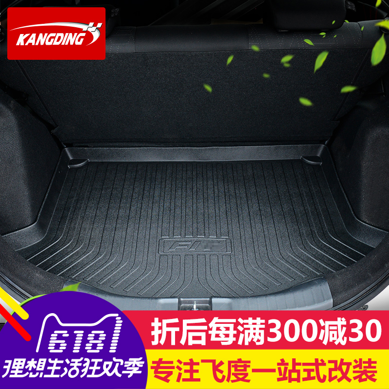 New Flight Tailbox Pad 14-18 Flight Full Surrounding Reserve Box Pad 17 Specialized Waterproof Tailbox Pads for Flight