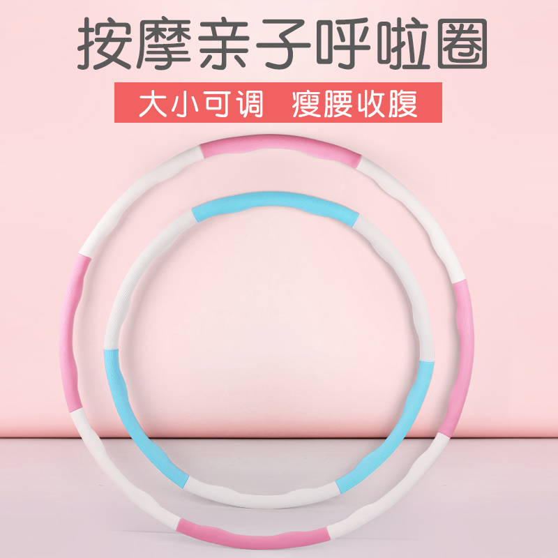 Hula hoop children and girls special kindergarten for beginners small baby hula hoop children toy pupils