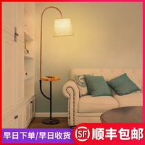 Nordic Fishing Wireless Charging Floor Lamp, Tea Table Living Room Bedside Lamp Creative American Lightweight and Luxury Vertical Table Lamp