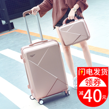 Suitcase female ins net red small 20 travel trolley case male 24 inch suitcase password child mother box large capacity 26