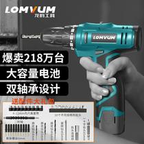 Dragon Yun 12V литиевая дрель перезаряжаемая ручная дрель маленький пистолет дрель многофункциональная бытовая электрическая отвертка электрический поворот