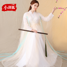 Xiaoxun fox fairy Knight white shallow ancient costume improved Hanfu Fairy Costume guzheng dance performance dress elegant, fresh and elegant