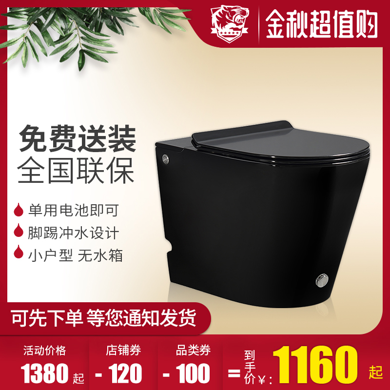 New black toilet, home bathroom, ceramic small apartment, adult toilet, electric super swirling pump seat.
